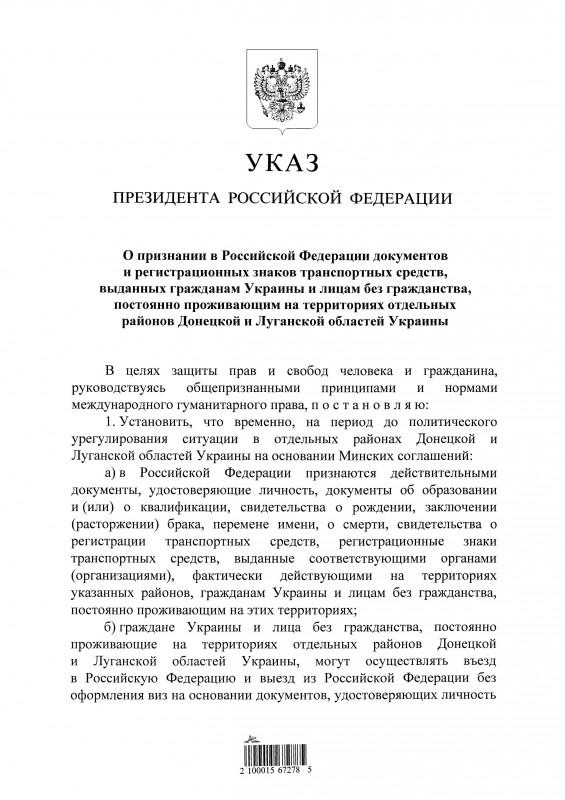 Приказ Минфина РФ от г. 145н Об утверждении Указаний
