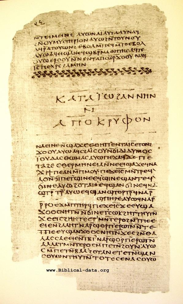 Как протоевангелие и евангелие иакова, евангелие детства от фомы израильтянина, евангелие от псевдо-матфея, книга