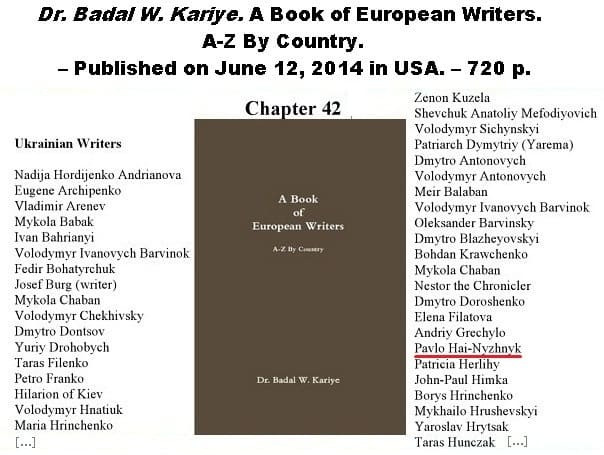 Dr. Badal W. Kariye. A Book of European Writers. A-Z By Country. – Published on June 12, 2014 in USA. – 720 p.