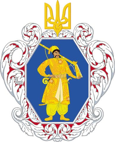 Coat of arms of the Ukrainian State in 1918